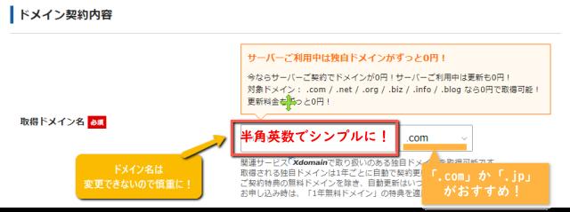 エックスサーバーX10のスペックはブログにおすすめ?X20との違いもわかりやすく解説!