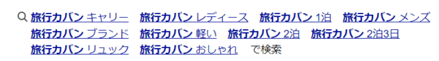 ヤフー虫眼鏡の使い方!ブログキーワード検索の手順とポイントも紹介