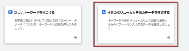 ラッコキーワードの検索ボリュームの見方は?無料ツール初心者向けの使い方ラッコキーワードの検索ボリュームの見方は?無料ツール初心者向けの使い方