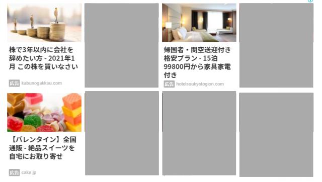 アドセンス広告ユニットの貼り方【2021年版】おすすめの種類と管理の仕方も紹介!